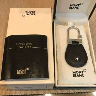 (revised)Mont Blanc Key Fob