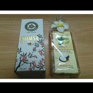 Bali Alus & Home Spa Soap