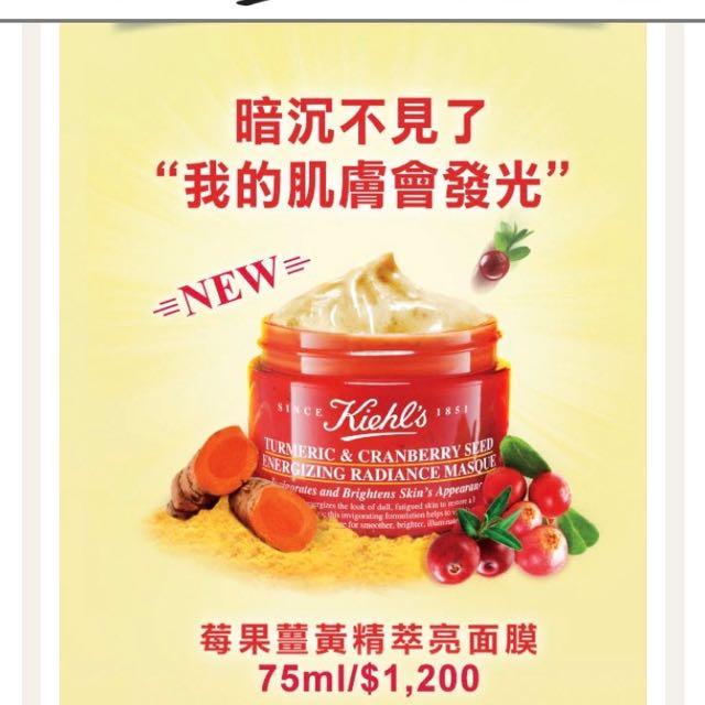 莓果薑黃菁萃亮面面