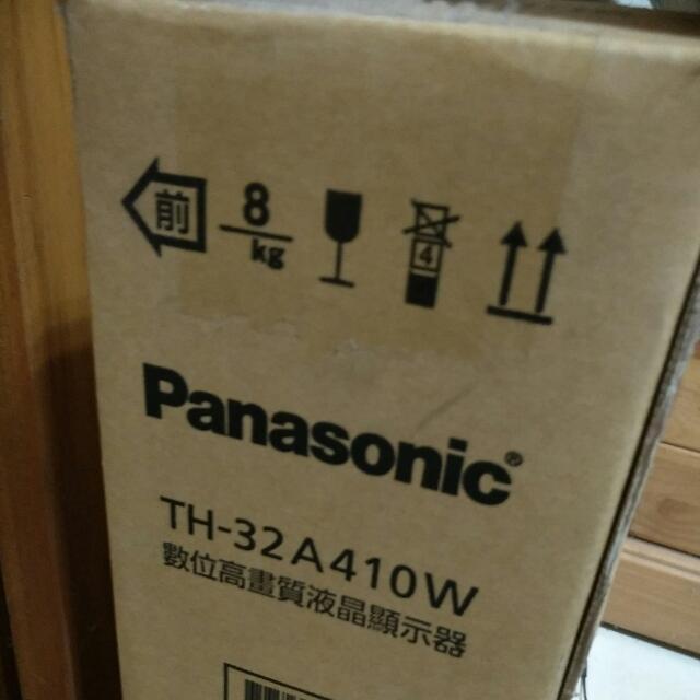 摸采贈品 32吋電視