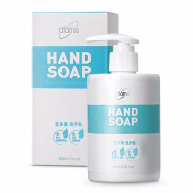 艾多美 洗手乳 300ML
