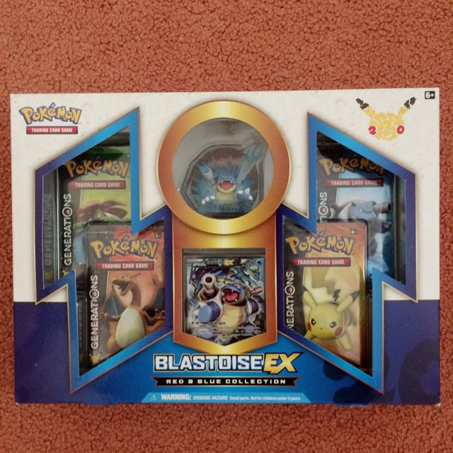 Blastoise EX - Red & Blue Collection Box
