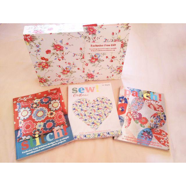 Cath Kidston\'s DIY Craft Books Box Set - Sew! Stitch! and Patch ...