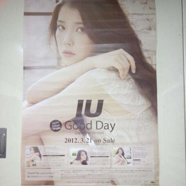 IU Good Day 海報