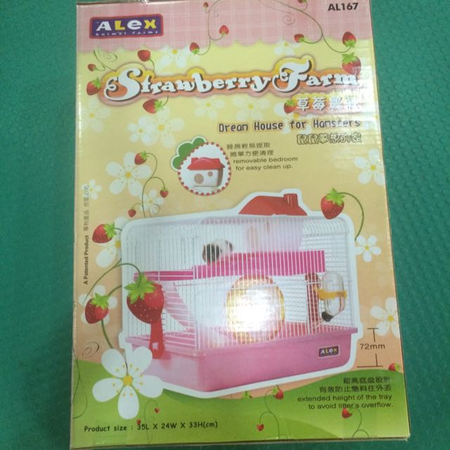 Strawberry Farm Theme Hamster Cage With Accessories, Pet