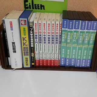 進修系列~初級、中級、高級、會話英文(常春藤編輯)共13本(書籍+CD)