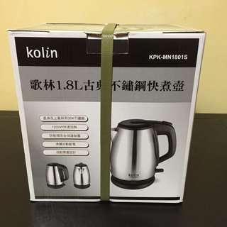 Kolin 歌林 1.8不鏽鋼快煮壺