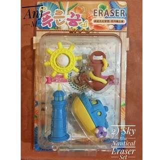 Nautical Eraser Set (Blue)
