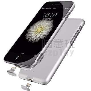 iPhone 6 6S 7 Plus i7 超薄 行動電源 電池背蓋 電池背夾手機殼 無線手機殼