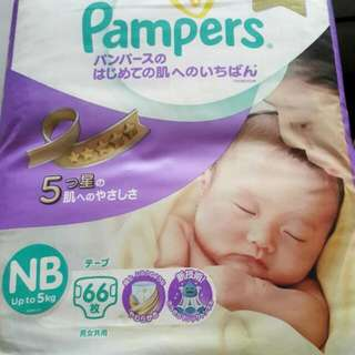 Unopened NB Pampers (Made In Japan)