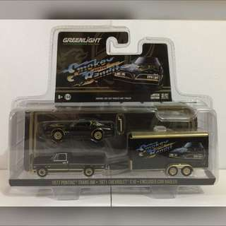 Green light Diecast Collectibles