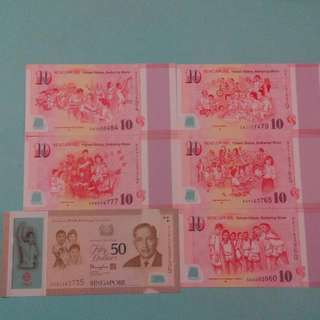 SG 50, NOTE FOR SALE, WITH BOX