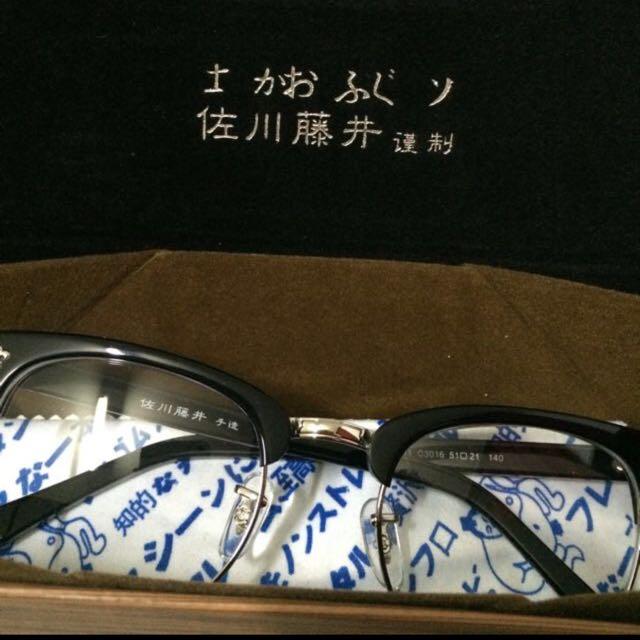 佐川藤井手作眼鏡