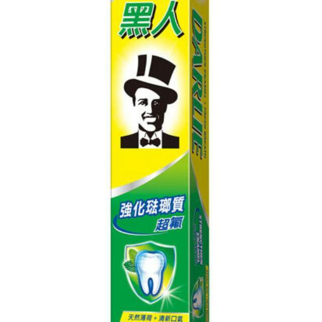 全新 黑人超氟強化琺瑯質牙膏 250g - 先進潔齒配方 歡迎新竹市面交