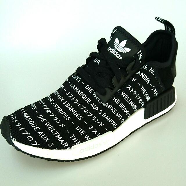 7f571d0837b Adidas Originals NMD R1 3 Stripes Blackout, Men's Fashion, Footwear ...