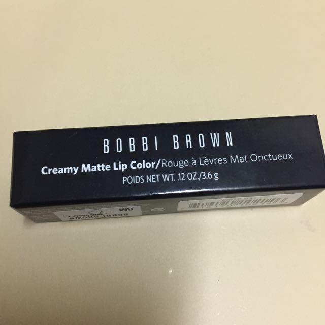 Bobbi Brown Lipstick 💄