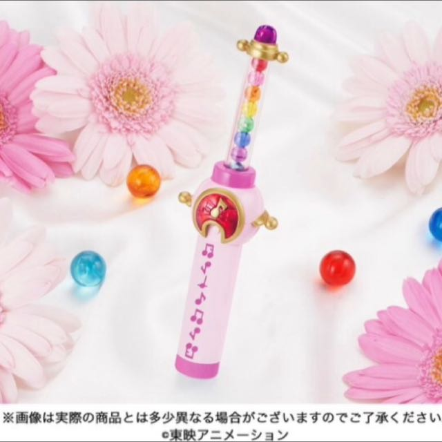 小魔女 Do Re Mi 萬代 護唇膏 魔法棒 法杖 魔法杖