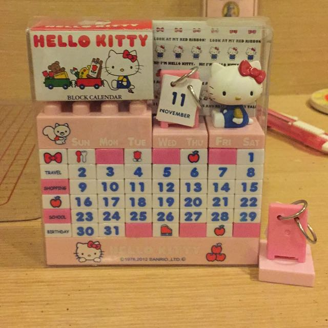 Hello Kitty 日曆