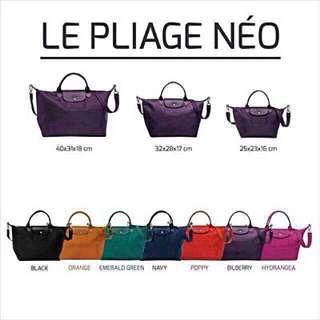🚚 限時特價 法國代購 保證正品  Longchamp Le Pliage Neo 限時超低價 加厚尼龍背帶款 S M L