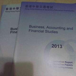 2012 及 2013 Dse Past Paper BAFS