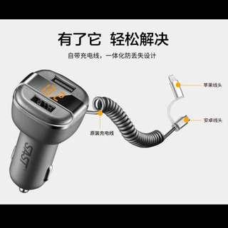 USB Fast Charging Socket
