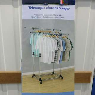 Double Pole Telescopic Clothes Hanger
