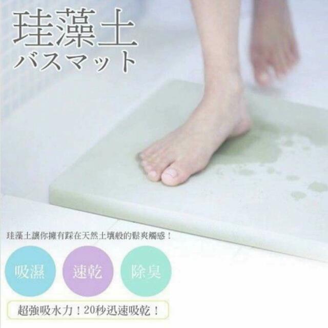 珪藻土吸水地墊