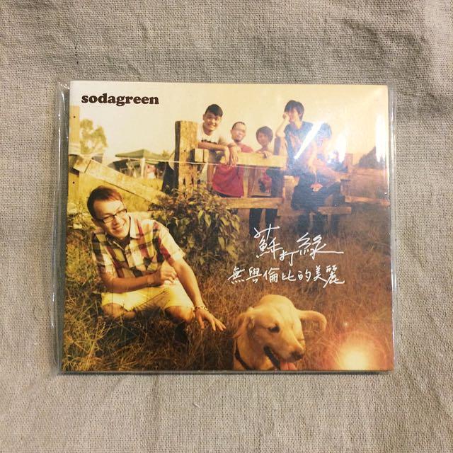 蘇打綠無與倫比的美麗專輯2007年首版