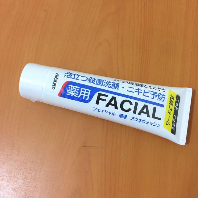 日本 藥用 深層淨化洗面乳