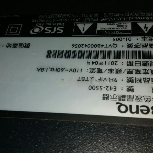 BENQ42吋LED,高畫質液晶電視