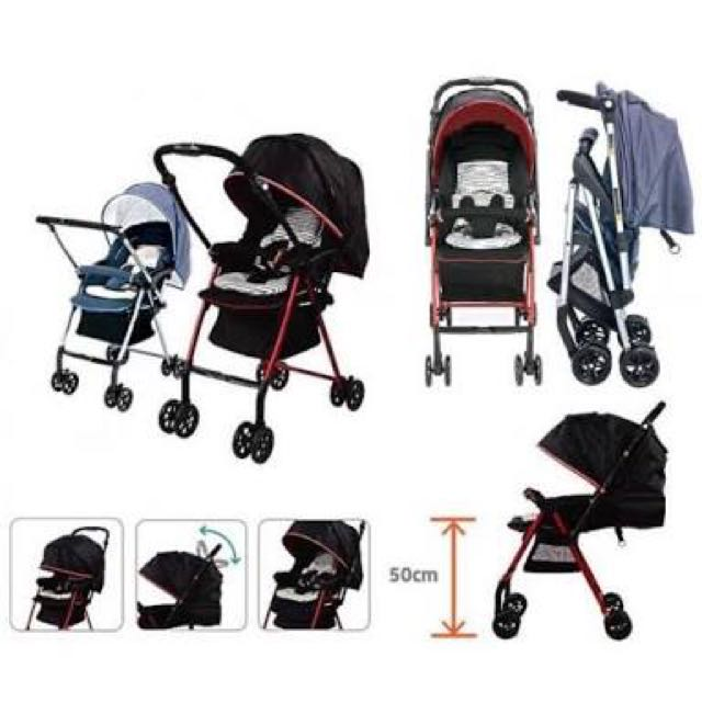 Coco Latte Very Light Weight Stroller