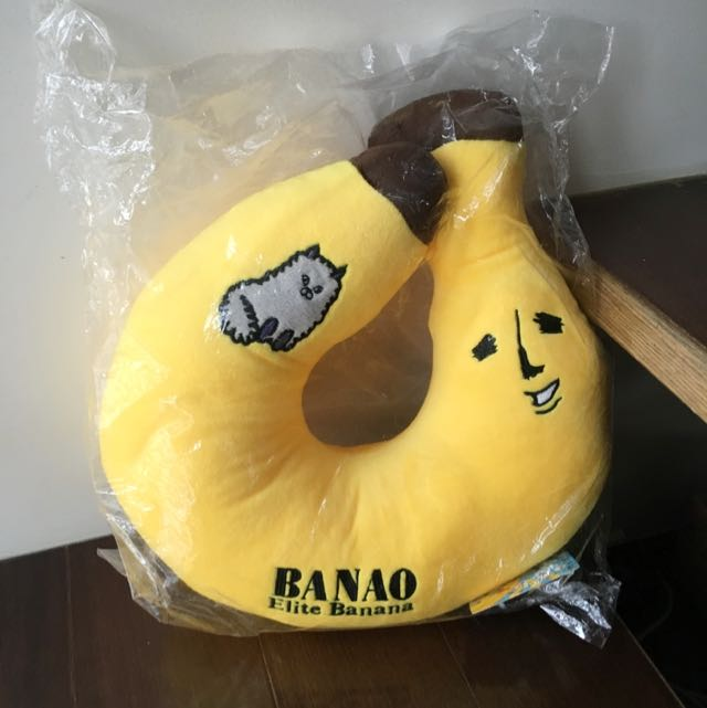 香蕉先生C字型頸枕-絨毛U型枕