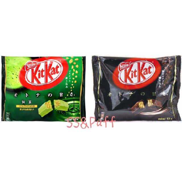 日本雀巢Kit Kat宇治抹茶/黑巧克力威化餅乾大包袋裝