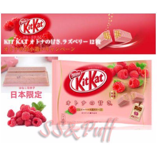 日本雀巢KitKat覆盆莓果巧克力威化餅乾