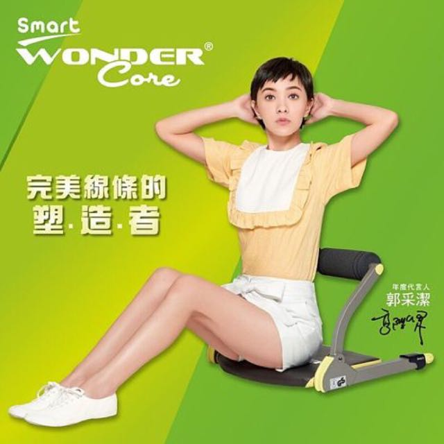 【Wonder Core Smart 萬達康】全能塑體健身機(附30分鐘初階.進階運動教學光碟)嫩芽綠