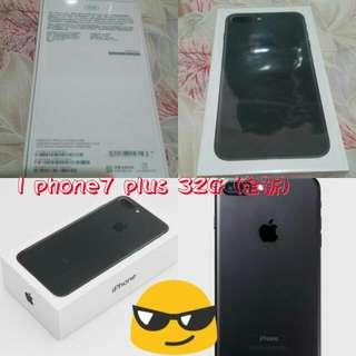 I Phone7 Plus 32G 全新未拆(一台)