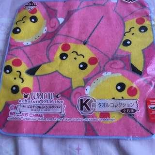 Pokemon Kuji Prize K Slowpoke Version