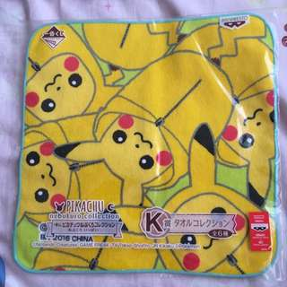 Pokemon Kuji Prize K Pikachu Version