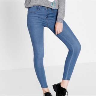 Pull and Bear Denim Trousers