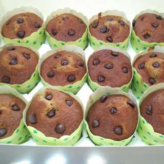 Delicious Homemade Halal Moist Banana Cupcakes With Hershey Chocolate Chips (Big Size  Height 5.4cm, Diameter 6cm)
