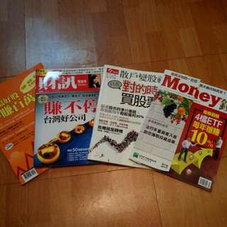 🚚 理財雜誌