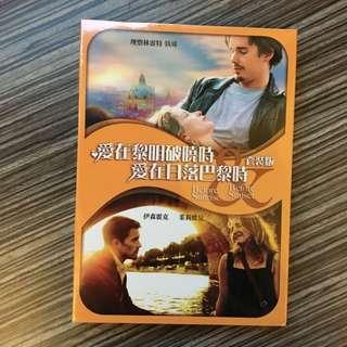 愛在黎明破曉時、愛在午夜巴黎時DVD