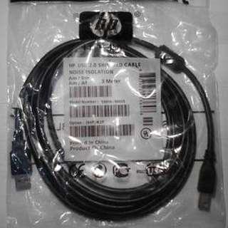 Kabel printer HP 10M