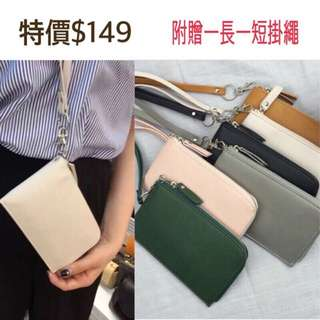限時$149[F-011]素色質感色系迷你小包包!掛脖手機包/零錢包/小包包~多色
