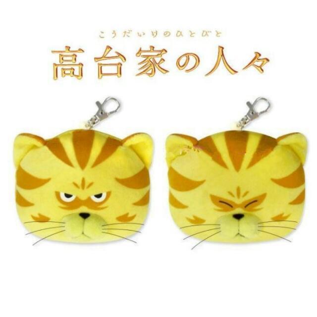 【日本代購】高台家の人々 高台家的成員 高台和正 ヨシマサは 貓 悠遊卡夾伸縮票卡夾零錢包
