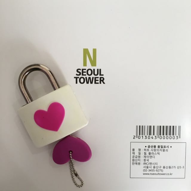 NSeoul Lock Of Love (purple)