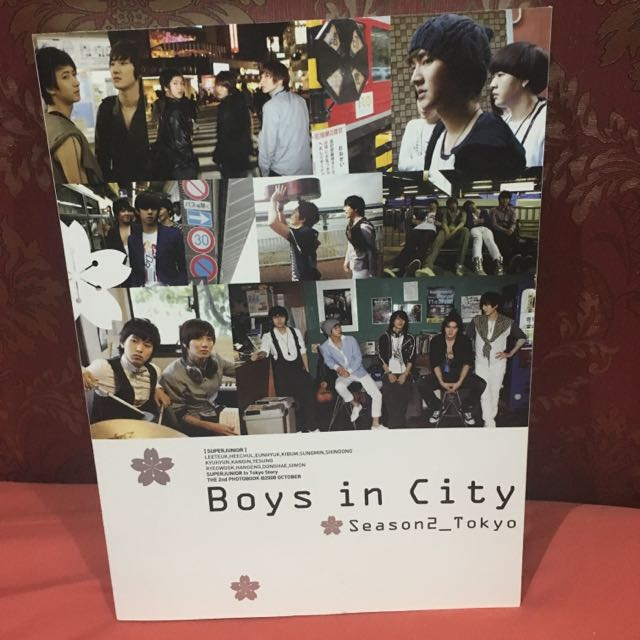 Super Junior Boys in City_season 2