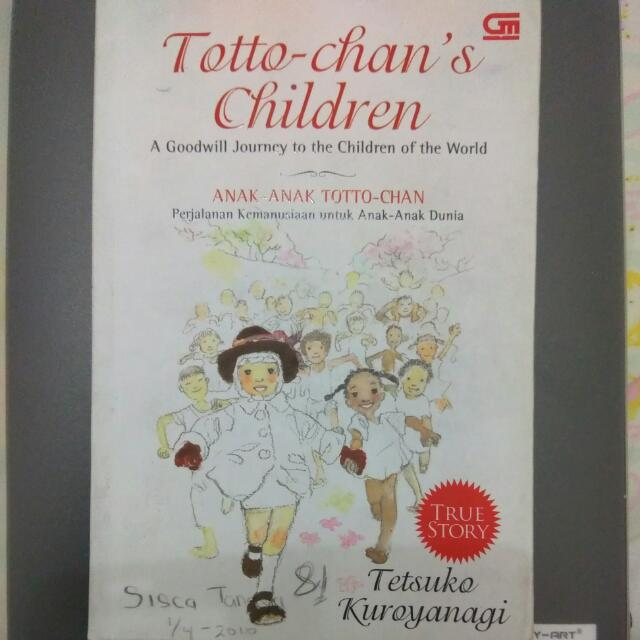 Totto-chan's Children (Documentary book)