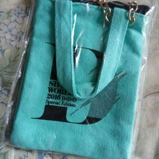 SHINee DxDxD Mint Pouch