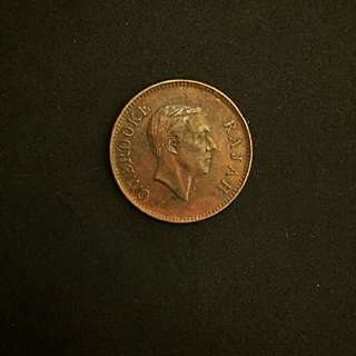 1927 H Kingdom of Sarawak Rajah Charles V Brooke One Cent Coin VF/VF+